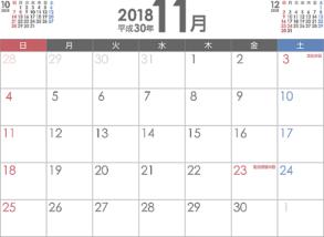 アメリカ中間選挙日程2018