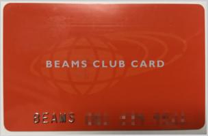 ビームスクラブカード