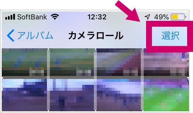 iPhone写真削除できない