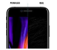 強化ガラスiPhone8Plus
