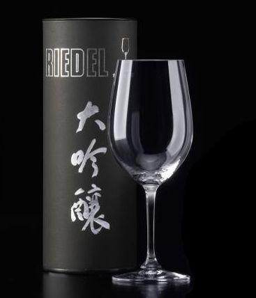 リーデル日本酒用グラス大吟醸