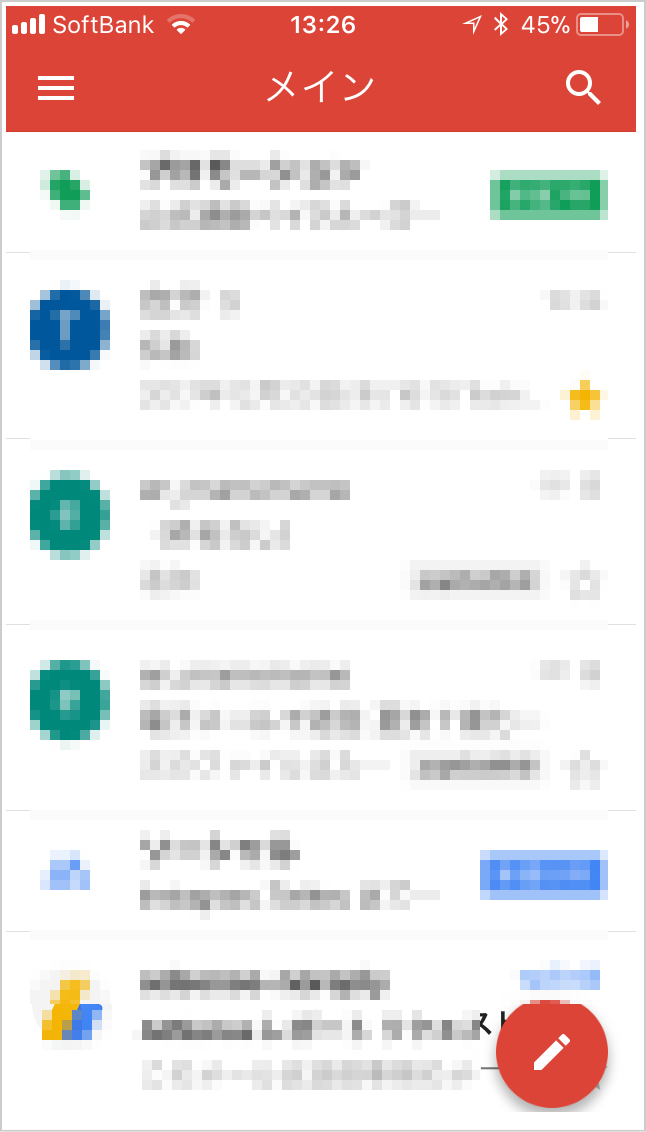 gmailアプリiphone4