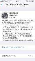 iOS12.0.1
