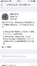 iOS12.1.1