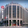 isetan-mitsukoshi-shareholder-benefit-card