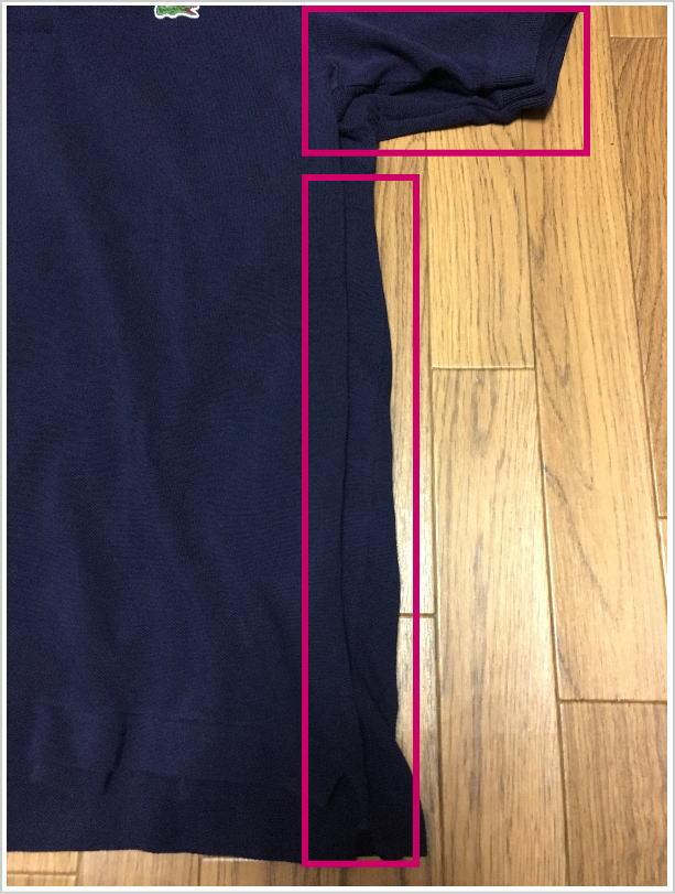 ラコステフランス製と日本製比較身幅袖
