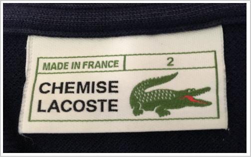 ラコステフランス