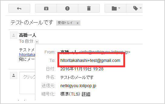 gmail受信画面