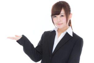 トヨタ株主優待