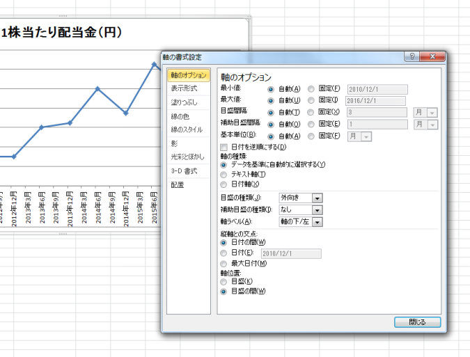 excel2010-graph-4