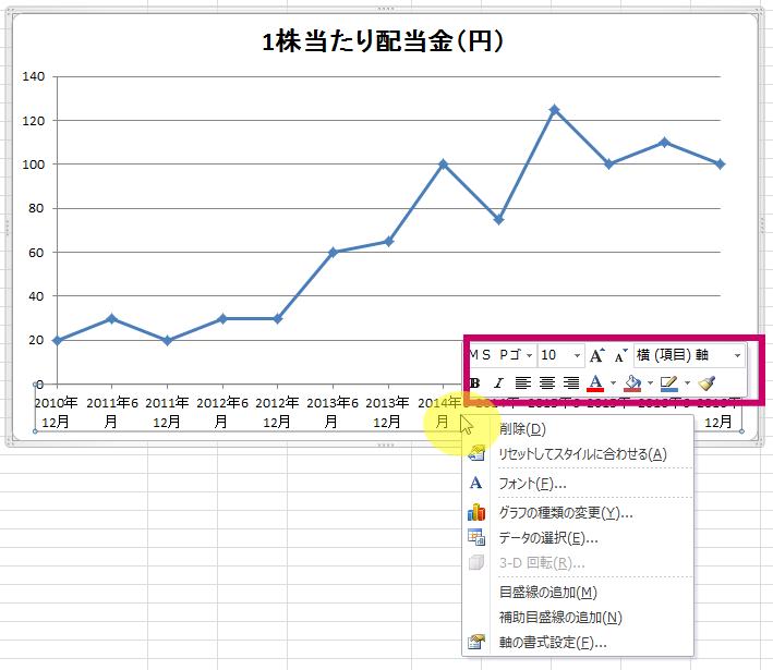 excel2010-graph-46