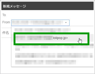 Gmail複数アカウント管理9