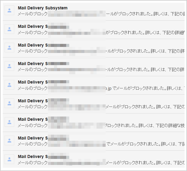 Gmail一斉配信