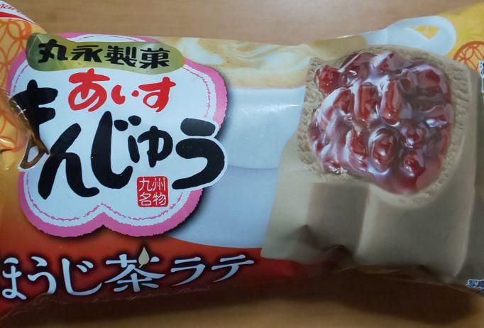 丸永製菓あいすまんじゅうほうじ茶ラテ