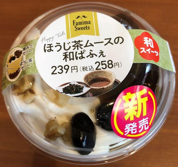 ファミリーマートほうじ茶ムースの和ぱふぇ
