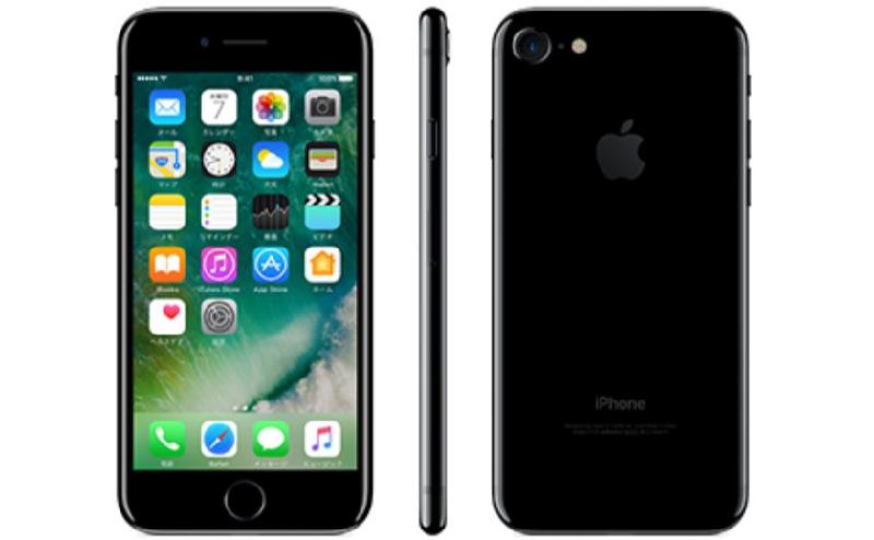 iOS13.5.1iPhone7