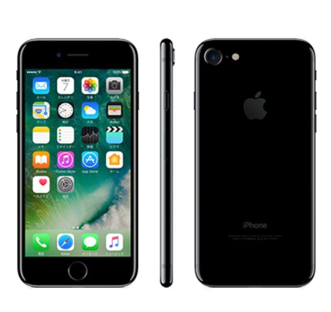 iOS13.5iPhone7