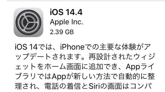 ios14.4