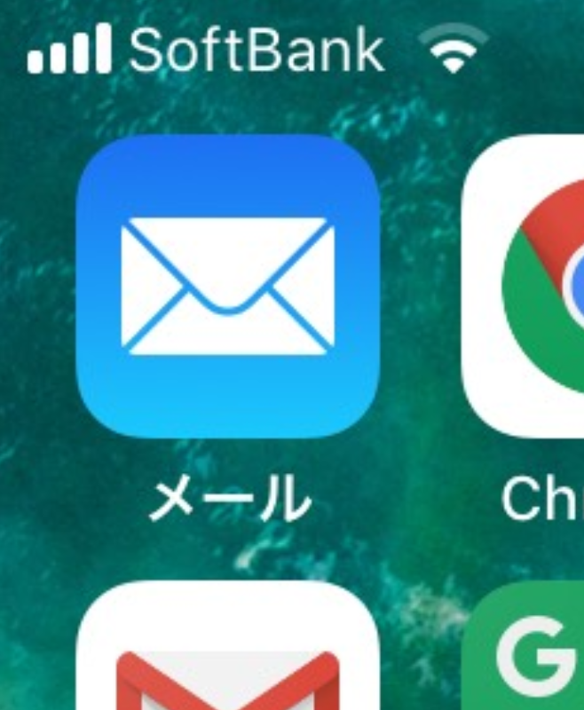 iPhone標準メールアプリ