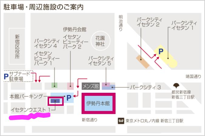 伊勢丹メンズファッションバーゲンマップ