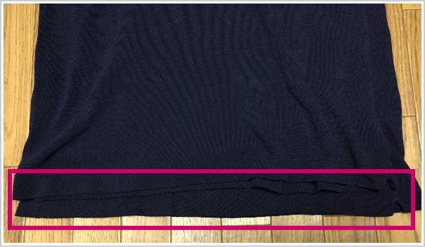 ラコステフランス製と日本製比較裾
