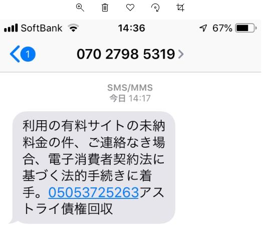 05053725263