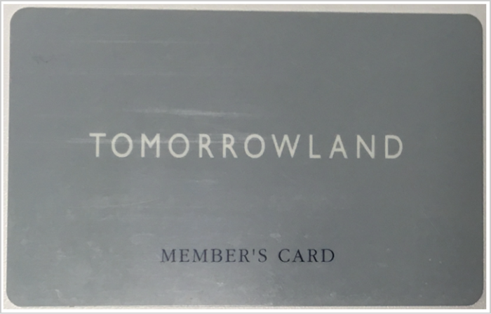 トゥモローランドメンバーズカード